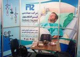 نمایشگاه مشهد